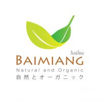 ชาที่ขายใน Baimiang