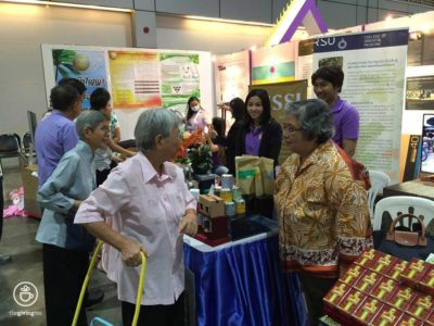 A. Krisana RSU. herbal tea exhibition. the Giving Tea.