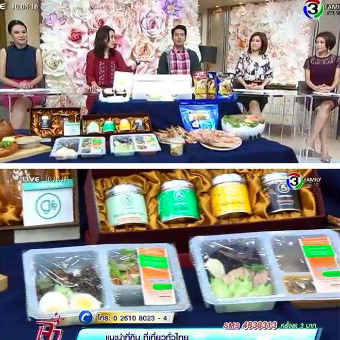 The Giving Tea products at channel 3 shows