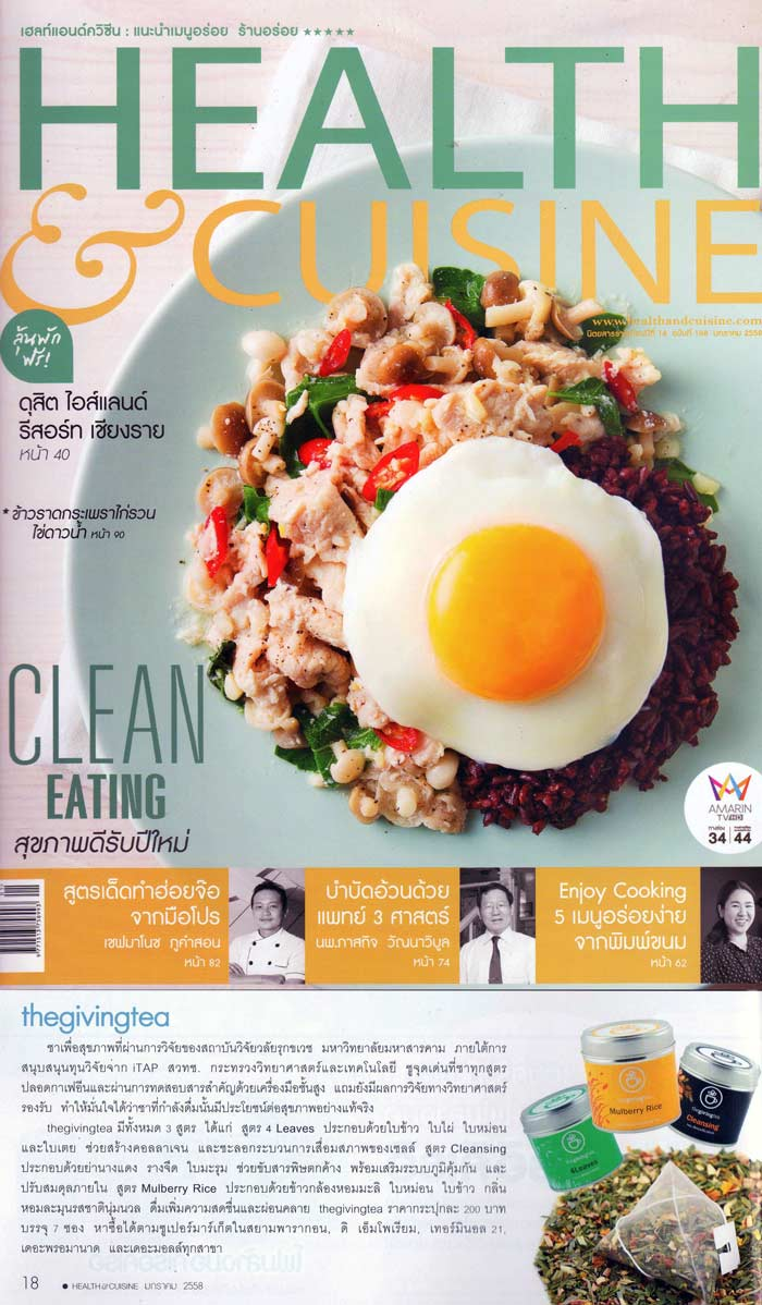 the giving tea article in health and cuisine magazine